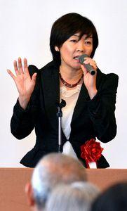 安倍昭恵「何を言われようが隣の国。できる限り親しくしたい!」