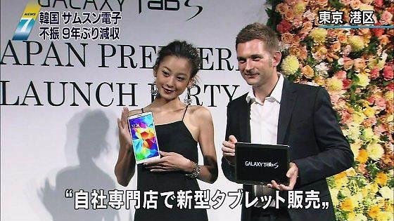 ▼平成26年(2014年)7月31日放送の「NHKニュース7」では、サムスンの新しいタブレットなどを思いっきり宣伝した!▼