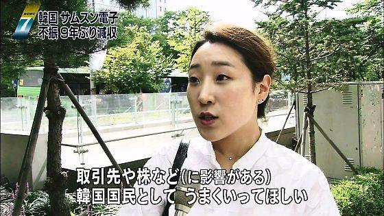 平成26年(2014年)7月31日放送の「NHKニュース7」では、サムスンの新しいタブレットなどを思いっきり宣伝した!