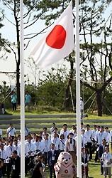 【サッカー】仁川アジア大会(韓国)選手村について田嶋幸三氏「あまりにも快適すぎて、ここで暮らせたら幸せだと思う」と絶賛!