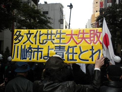 20191214フォーブス誌「川崎市ヘイトスピーチ禁止条例、刑事罰はなぜ【国外出身者】への差別に絞られるのか」
