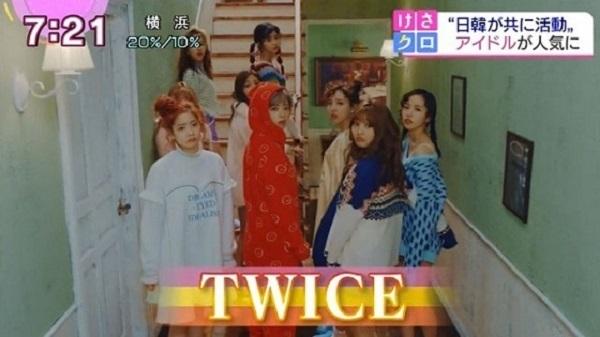 2017年6月6日放送のNHKニュースが12分間かけて韓国Kポップのアイドルグループ「TWICE」を大宣伝!