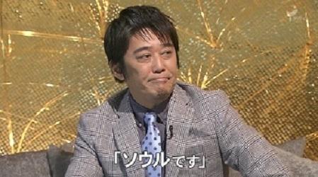 2014年に日テレの番組で坂上忍が韓国のソウルに行き、「坂上忍、ソウル、この街を愛する」、「ソウルは坂上忍にとって懐かしい場所」などと紹介されていた。