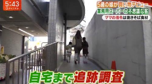 20191109無能BPO今頃2番組を審議入り!TBS「クレイジージャーニー」とテレビ朝日「Jチャンネル」