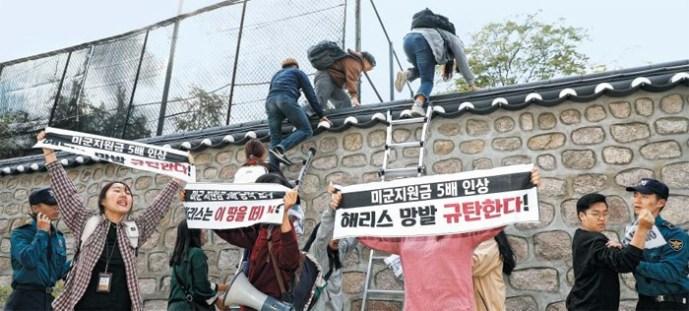 20191021米大使公邸に韓国人17人が乱入!「ハリスはこの地を去れ」・韓国警察は傍観・ウィーン条約に違反 駐韓米国大使館は「大韓民国が、全ての駐韓外交公館を保護するための努力を強化することを強く促す(urge)