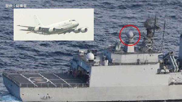 火器管制レーダー照射事件