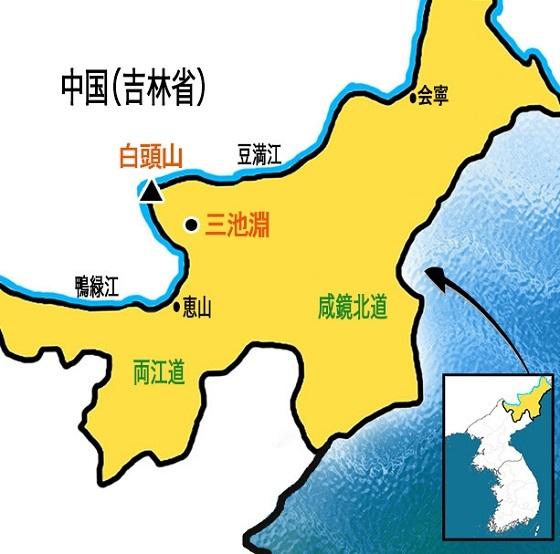 北朝鮮北部地図 (アジアプレス)