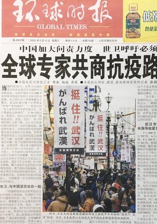 新型肺炎支援で日本称賛 「尖閣」は変化なし―中国