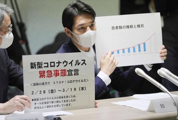 北海道の鈴木知事に中国ネットユーザーが注目 「迅速な対応をしたトップがいる」と好評価