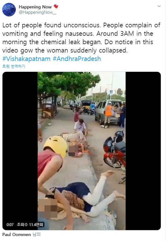 20200510インドで猛毒ガス漏れ!韓国LGの工場から!13人死亡! 1千人入院!殆どの日本のマスゴミは隠蔽