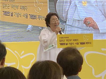 20200511「李容洙は慰安婦ではない」当選した尹美香(挺対協の前代表)が証言・尹美香には募金の横領の疑い