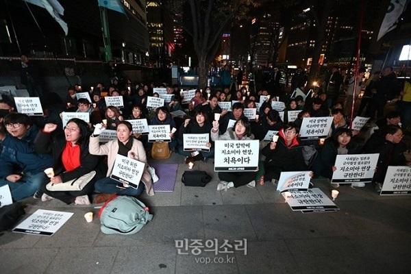 22日の夕方、ソウル 鍾路区(チョンログ)の駐韓米国大使館前