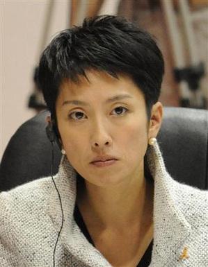 2011年、蓮舫は民主党政権下でカジノ解禁担当大臣だった