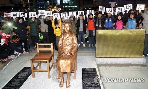 釜山の日本総領事館前にまでニセ慰安婦像(売春婦像、米軍装甲車轢殺少女像)