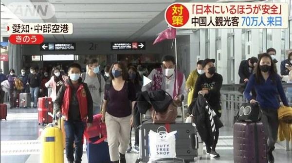 20200126「日本の方が安全」感染拡大の中、支那人70万人来日! 支那政府、海外への団体旅行を27日から禁止