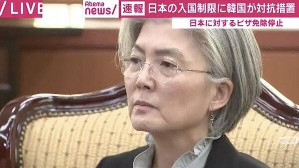 20200309韓国は100か国超から入国拒否され日本にだけ対抗措置!韓国内で疑問の声「中国には何も言わない」い」