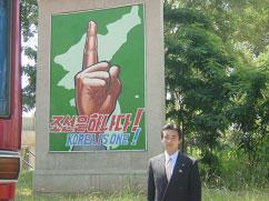 「朝鮮民主主義人民共和国」視察報告  平成14年7月30日  文責:初鹿明博