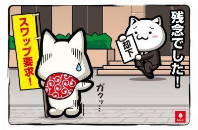 20200446韓国全経連「日本など基軸・準基軸通貨国と4月中にスワップ締結すべき」・5月に通貨危機が到来か?