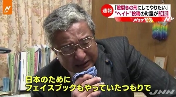 20191105町議「韓国の強姦と売春の文化は有名」「在日は日本にタカることが目的」・朝日新聞などが言論弾圧が言論弾圧