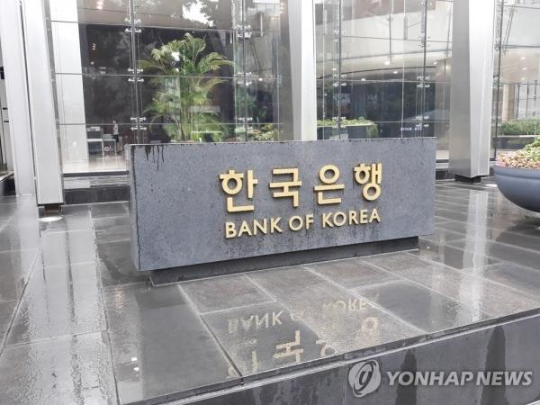 20200330韓国銀行が韓米為替スワップ活用し120億ドル貸し出し!韓国首相「日本との通貨スワップ望ましい」