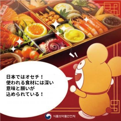 20200112韓国政府、ドラえもんのパクリ「シクヤクエモン」を制作し「どこにでも行けるドア」も登場!削除
