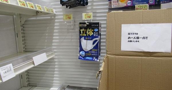 新型コロナウイルスでマスクが品薄、メルカリなどで高額転売。「本当に必要な人が買えない」の声