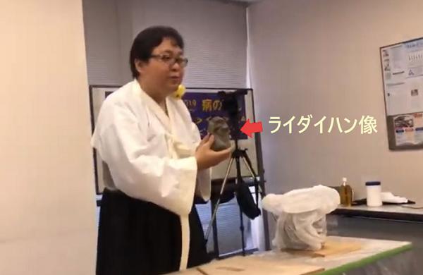 20191028「日本人のための芸術祭あいちトリカエナハーレ2019『表現の自由展』」を続行!パヨク激怒発狂