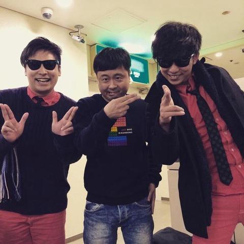 在日朝鮮人や在日韓国人及び反日親韓連中は、常日頃から頻繁に「チョッパリピース」をしている。
