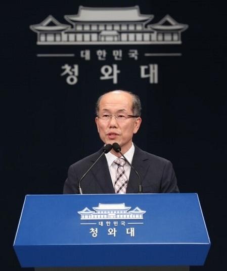 (速報)韓国大統領府「GSOMIA終了通知」の効力停止…WTO日本提訴中止=韓国の反応