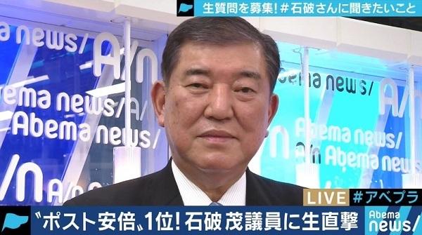"""""""安倍4選""""も囁かれる中、ANNなどの世論調査で安倍総理や小泉進次郎氏を押しのけ、""""ポスト安倍レース""""のトップに躍り出たのは、石破茂元幹事長だった。"""