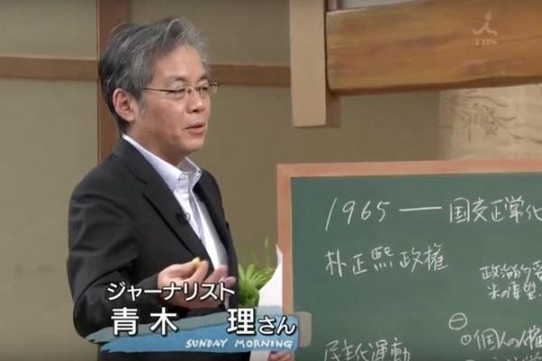 TBS「サンデーモーニング」(11月10日放送より)