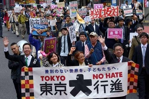 2014年11月02日、「在日特権」(日本人差別)に対する批判をなくすことを目指す「東京大行進2014」
