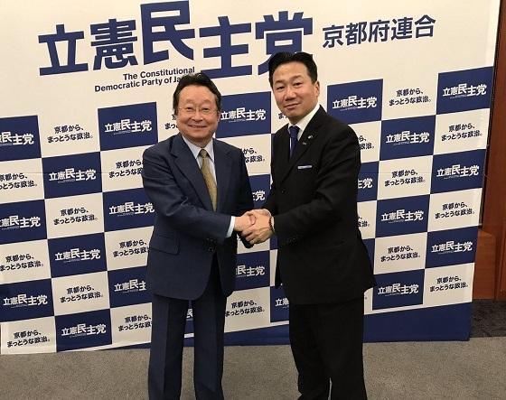 、立憲民主党の陳哲郎(福山哲郎)は、京都市議会議員から地元・京都でのパワハラも暴露された
