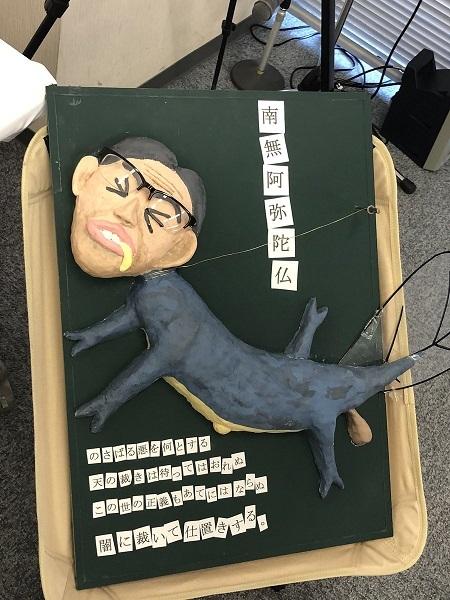 「日本人のための芸術祭あいちトリカエナハーレ2019『表現の自由展』」を続行!パヨク激怒発狂