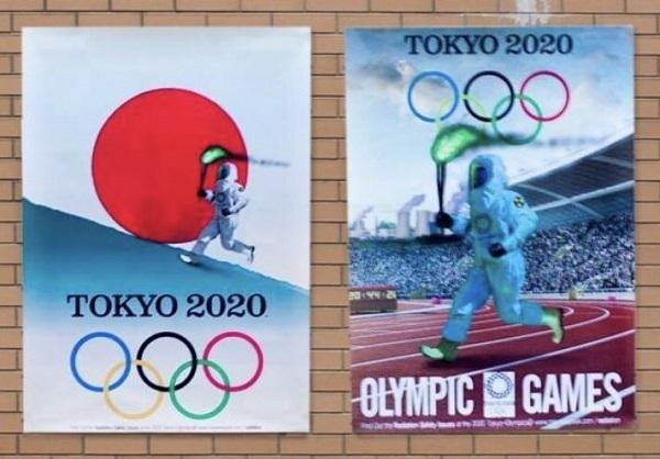 「韓国の外向使節団が『放射能東京オリンピック』ポスターを公開… 世界中に配布へ」】