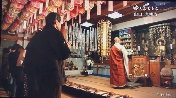 20200101 NHKゆく年くる年で韓国寺院を長時間ブッコミ!下関市の光明寺のハングル「平等と平和」を大放映