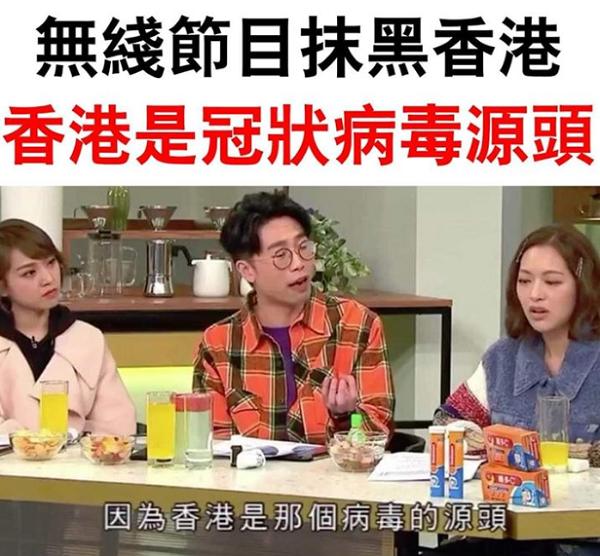 香港の親中テレビ局に「SARSは香港から発源って」のように改竄しました、間違いない、いつになったら武漢肺炎は日本肺炎に呼ばれる、山田さんは正しいです、差別じゃない