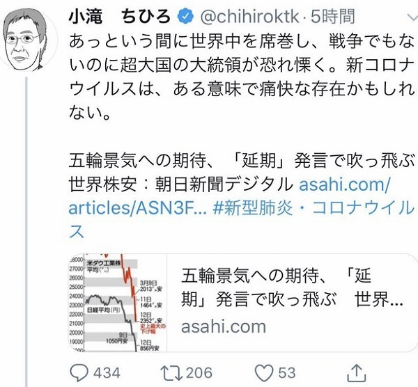 20200408マスゴミが軽症者ホテル前で三密!「ウイルスは痛快」の朝日新聞やNHKなど感染者続出のマスコミ