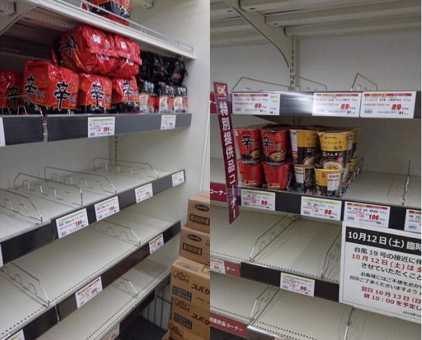 2019年10月、日本の台風19号食料品などの買い込みの中、最後まで売れ残った韓国製ラーメンが話題に