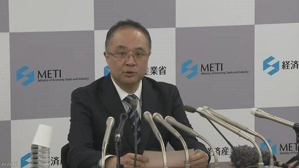 経済産業省 会見 韓国向け輸出管理で3年ぶり政策対話へ