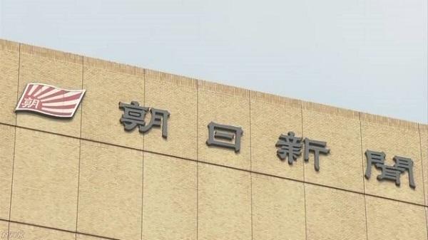 朝日新聞 記者が新型コロナウイルスに感染
