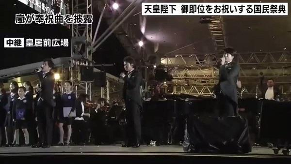 天皇陛下御即位をお祝いする国民祭典