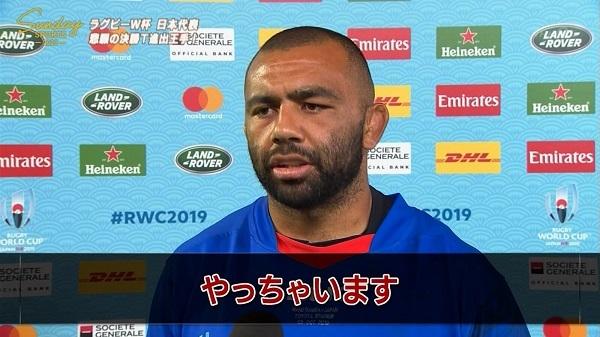 20191014日本がラグビーでトップ8の悲願達成!因縁の相手スコットランドも撃破!台風で大被害の日本が歓喜