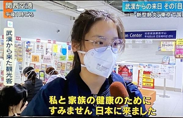 私と家族の健康のために、すみません、日本に来ました。