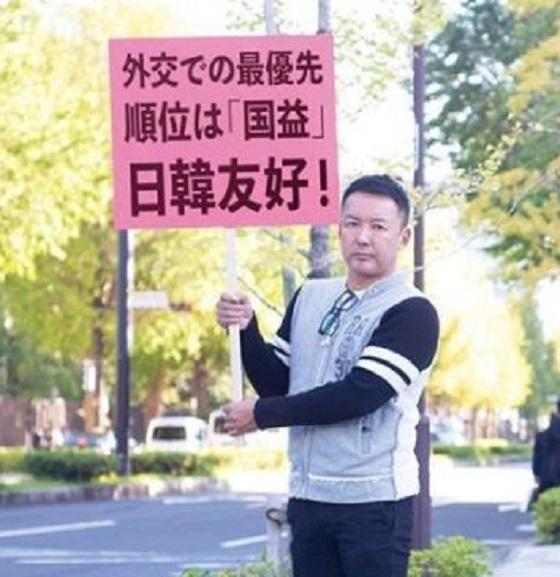 20191210山本太郎「国益で韓国は不可欠!日韓友好」!対馬の観光客が激減・歴史認識を共有し過去を反省しろ
