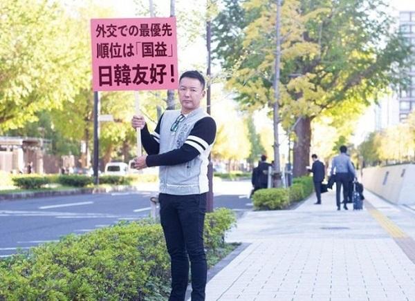 20191210山本太郎「国益で韓国は不可欠!日韓友好!対馬の観光客が激減・歴史認識を共有し過去を反省しろ」