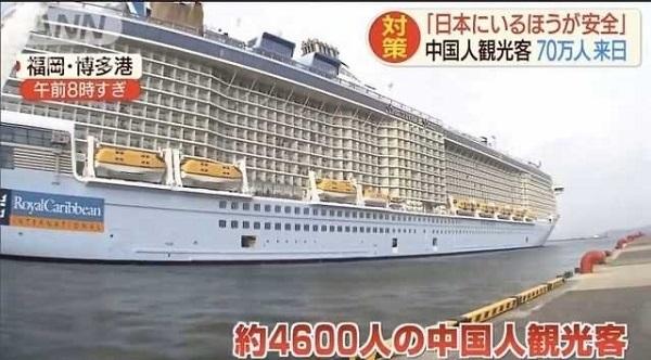 1月25日 福岡・博多に4600人の支那人韓国客を乗せた豪華客船が到着!(ソース:テレビ朝日系ANN)