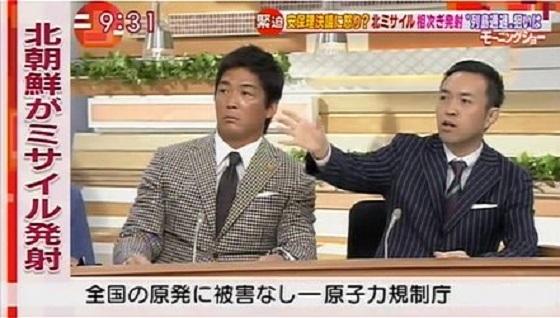 20200117玉川徹 「日本が好きだから言っているのに、何かを批判するとすぐに『反日』ですよ」・黙れ嘘吐き
