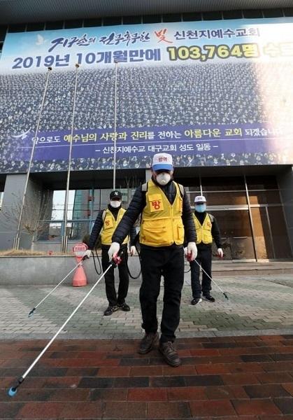 20200721韓国で武漢ウイルスが集団感染!支那人を入国させ放題の韓国と日本が感染者数1位と2位に躍り出る