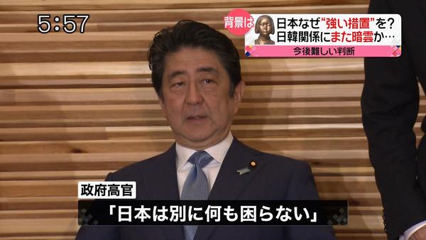 韓国・釜山の日本総領事館前に先月、慰安婦像が設置された問題をめぐり、菅官房長官は6日、長嶺駐韓国大使の一時帰国などの対抗措置を取ることを発表した